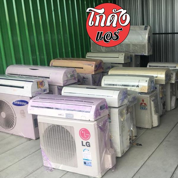 About Kodang Air Second-hand air conditioner warehouse
